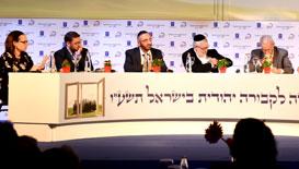 הוועידה לקבורה יהודית