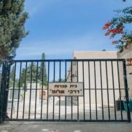 בית עלמין דרכי שלום בחיפה
